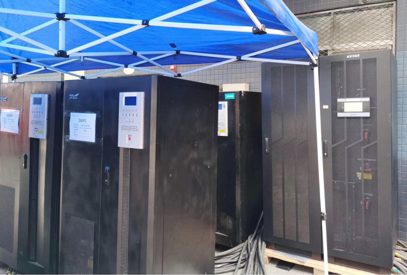為成都中日韓峰會主會場提供5KV UPS供電保障服務
