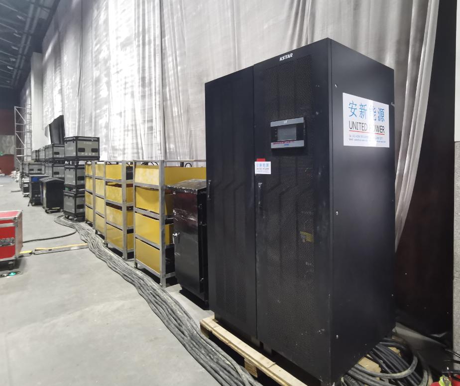 為四川省文化旅游與發展大會提供2KV UPS供電保障服務