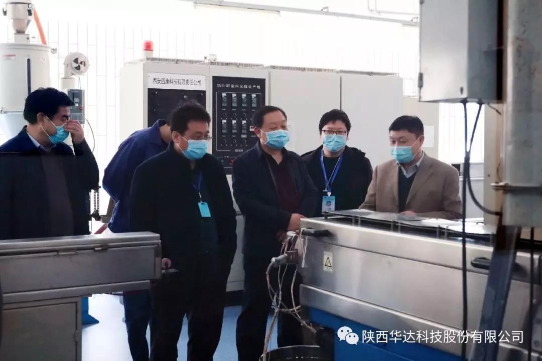 华达公司领导班子对西康公司 电缆生产线进行调研