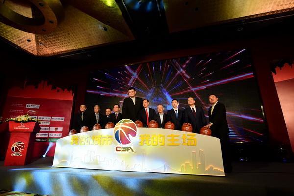 2017-2018賽季中國男子籃球職業聯賽即將啟幕