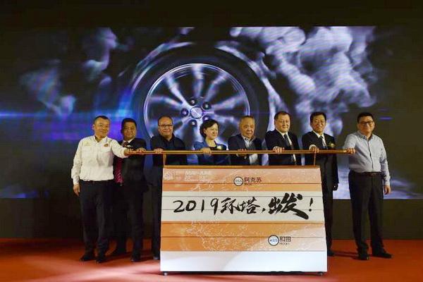 2019中國環塔(國際)拉力賽新疆賽事五月舉行