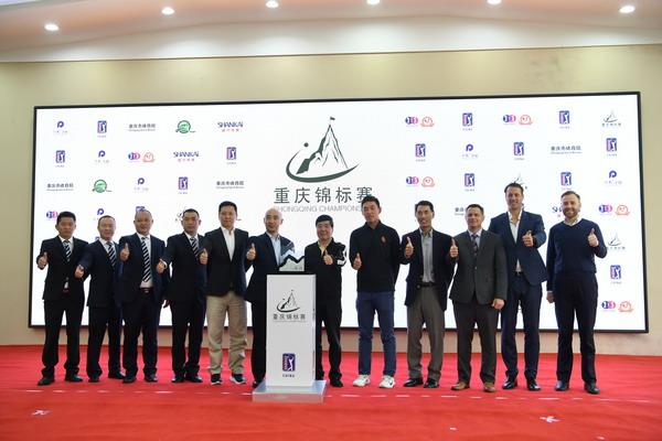 2019美巡中國賽季揭幕戰144位世界高手明日決戰重慶保利