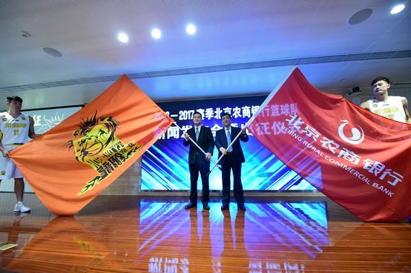 2016-17CBA北京農商銀行籃球隊出征儀式舉行