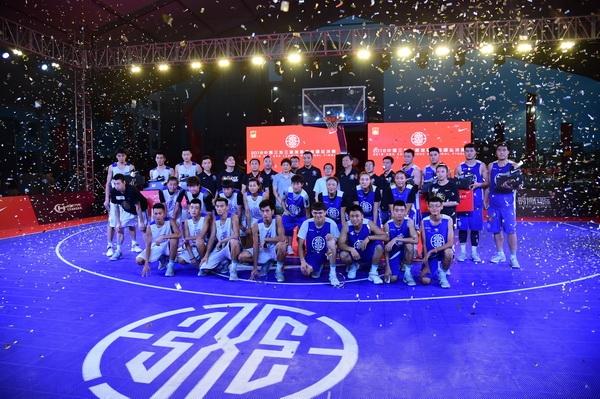 2016中國三對三籃球聯賽全國總決賽圓滿落幕