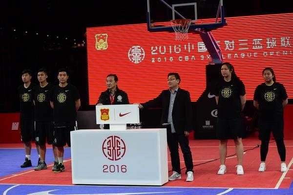 2016年中國三對三籃球聯賽啟動儀式在京舉行