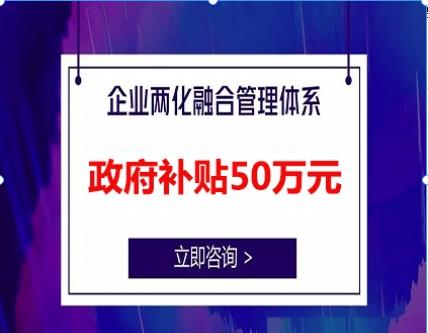 微信圖片_20200120140941