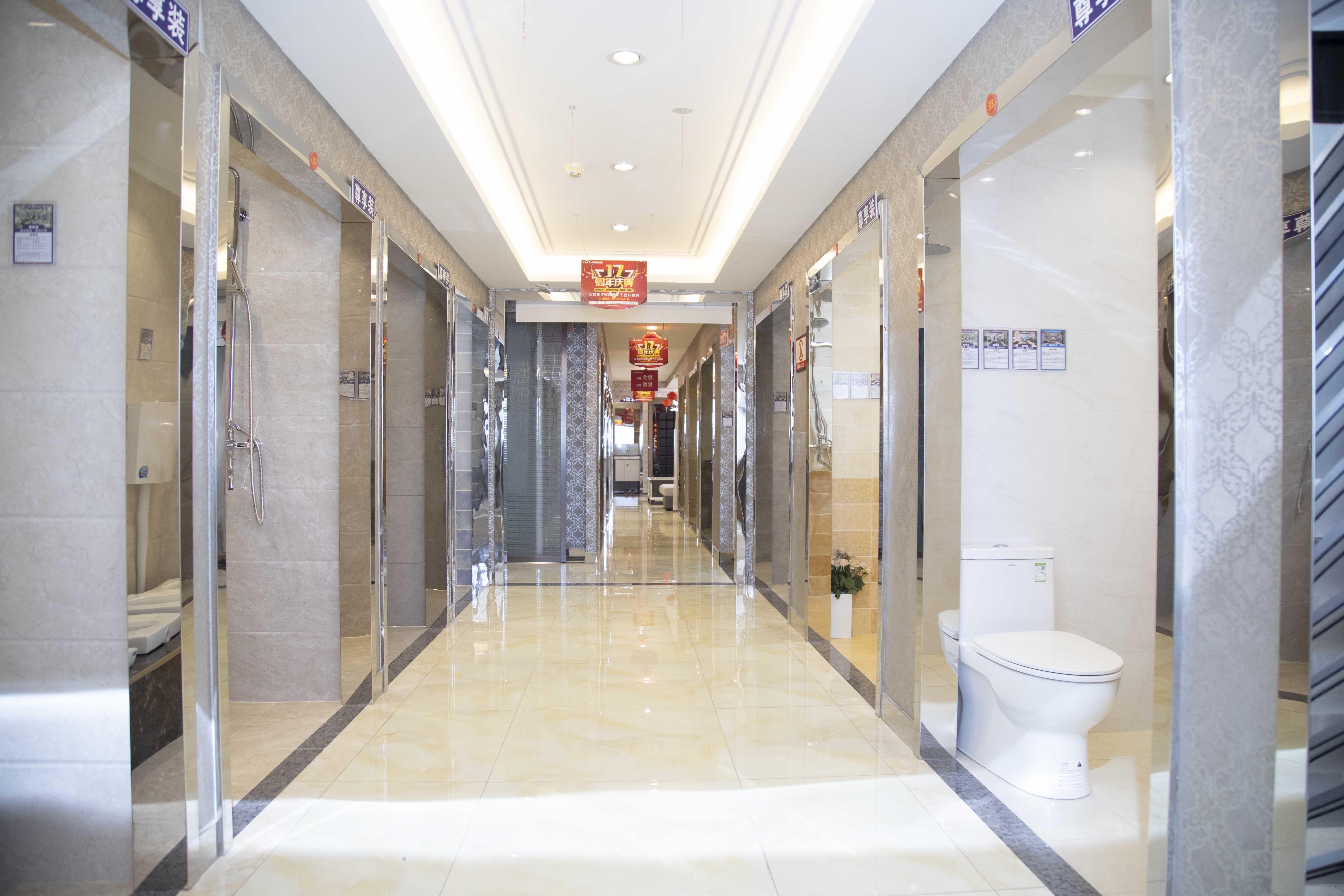 云南誠緣裝飾-材料展廳