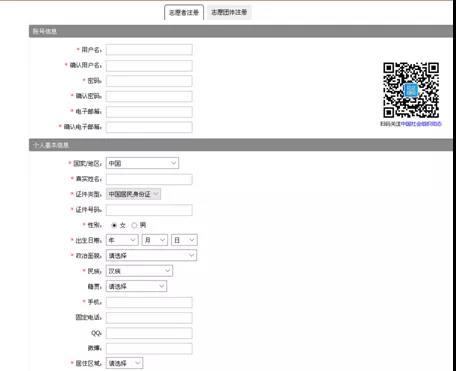 微信图片_20200529102955