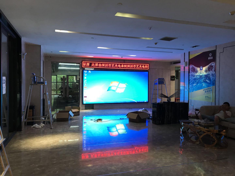 惠州君悦汇健身P4屏-1