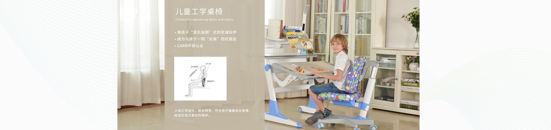 兒童桌椅長圖