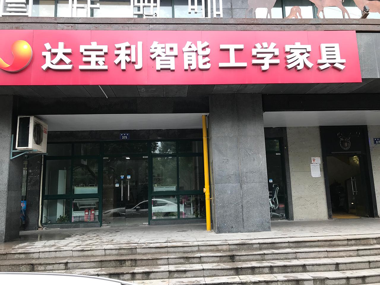 杭州新門頭。