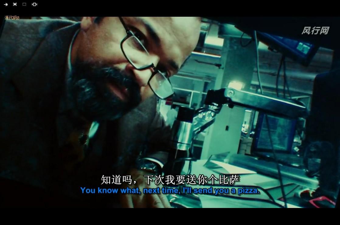 美國科幻電影《源代碼》