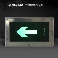 消防應急標志燈具地埋燈-方型