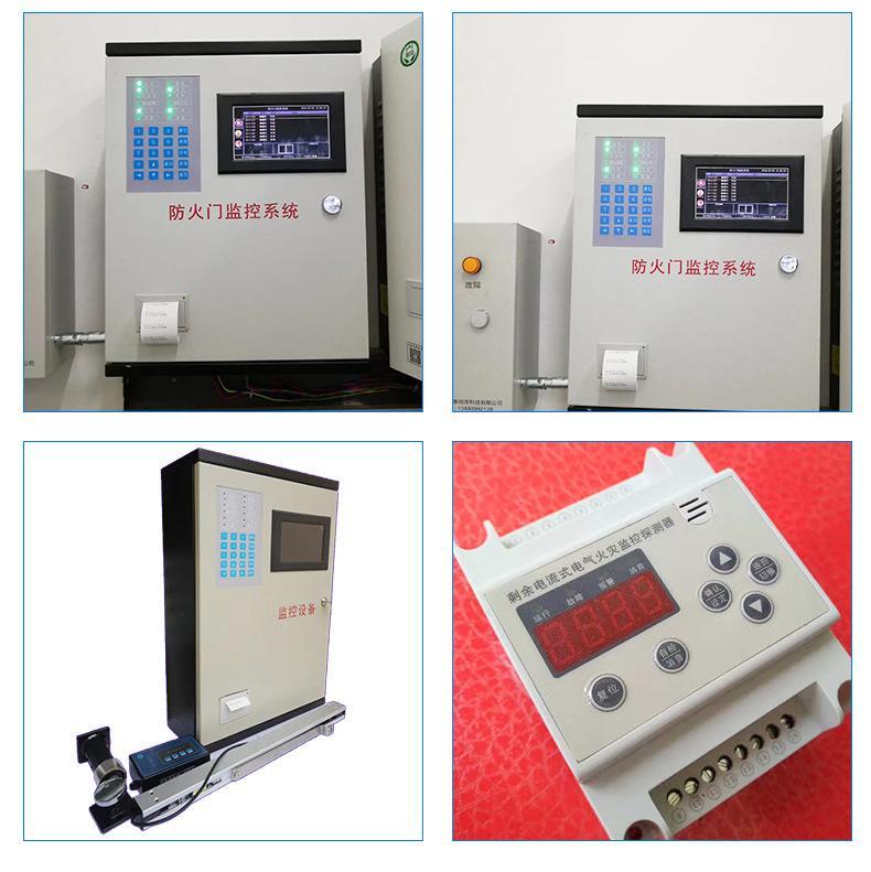 電氣火災監控探測器-傳感器