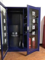 防爆器材柜