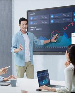 MEETPLUS智能会议系统更具体验感