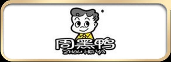 P4logo-04