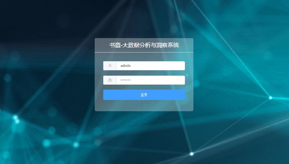 P10-商業智能工具02
