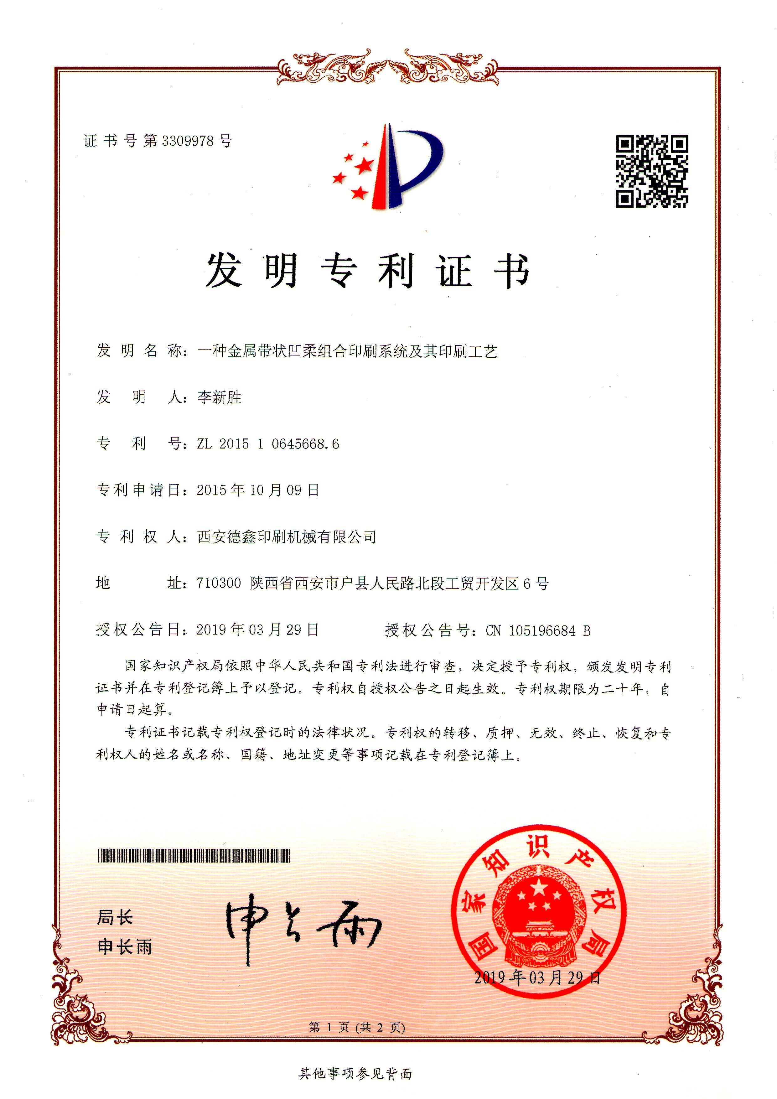 AMM7N5N-TQ4G68`XXHXIRCO