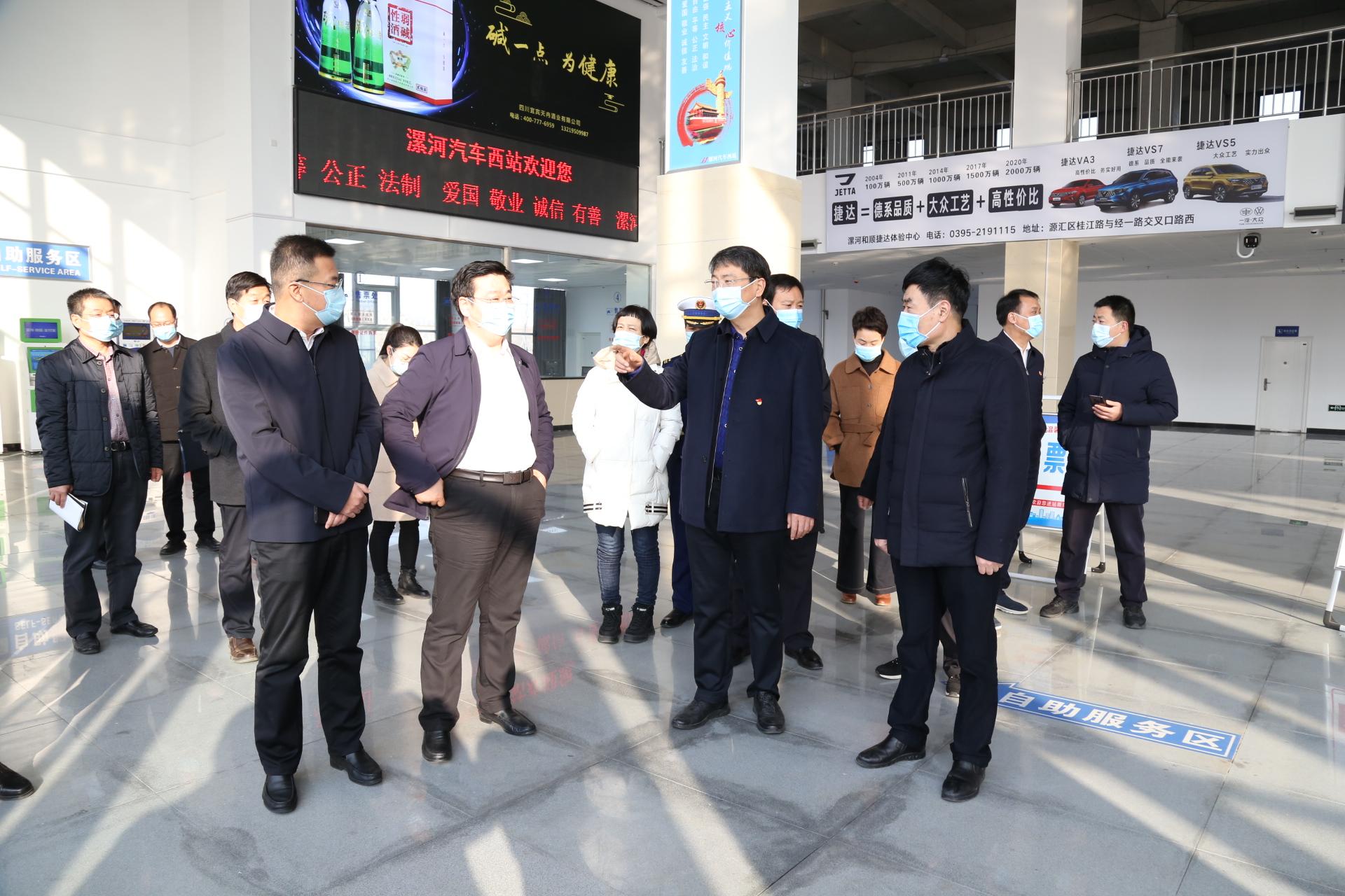 劉尚進市長到汽車西站視察春運工作