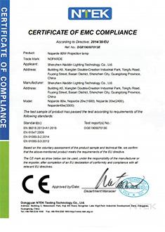 投影灯CE认证图片
