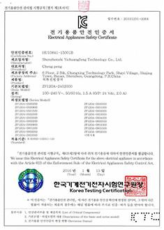 LOGO投影灯韩国KC认证图片