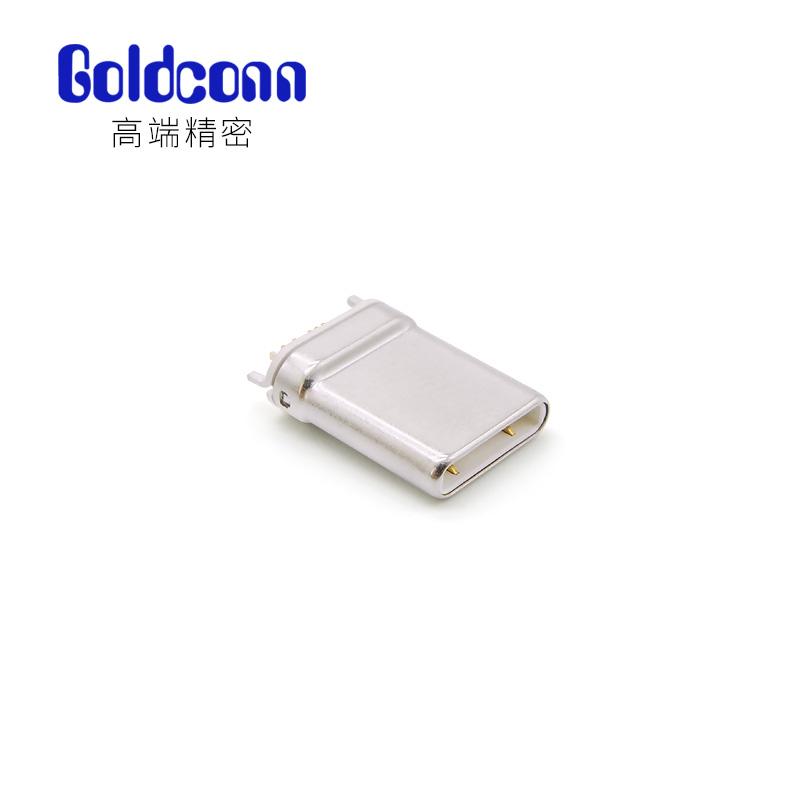 22-USB-CM-SD-020-HW-3