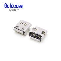 21-USB-CF-DIP-002-HB-5
