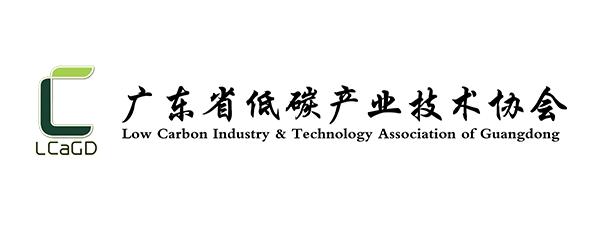 广东省雷火电竞竞猜平台产业技术协会