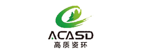广州高质资源环境研究院