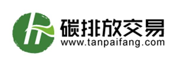 广州碳排放权交易所