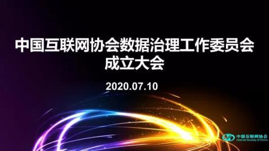 C:\Users\SW\Desktop\微信图片_20200715135511.jpg微信图片_20200715135511