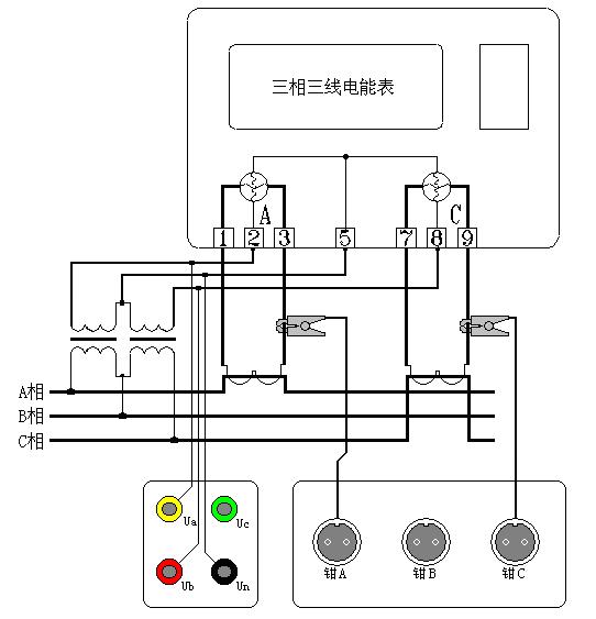 三三高压钳表接入图