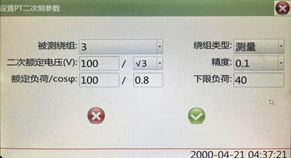 C:\Users\GaoXiaoHua\Desktop\二次.jpg