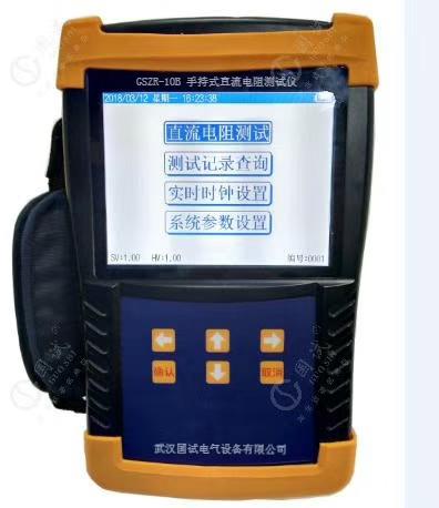 09.GSZRS-10B手持式直流电阻测试仪