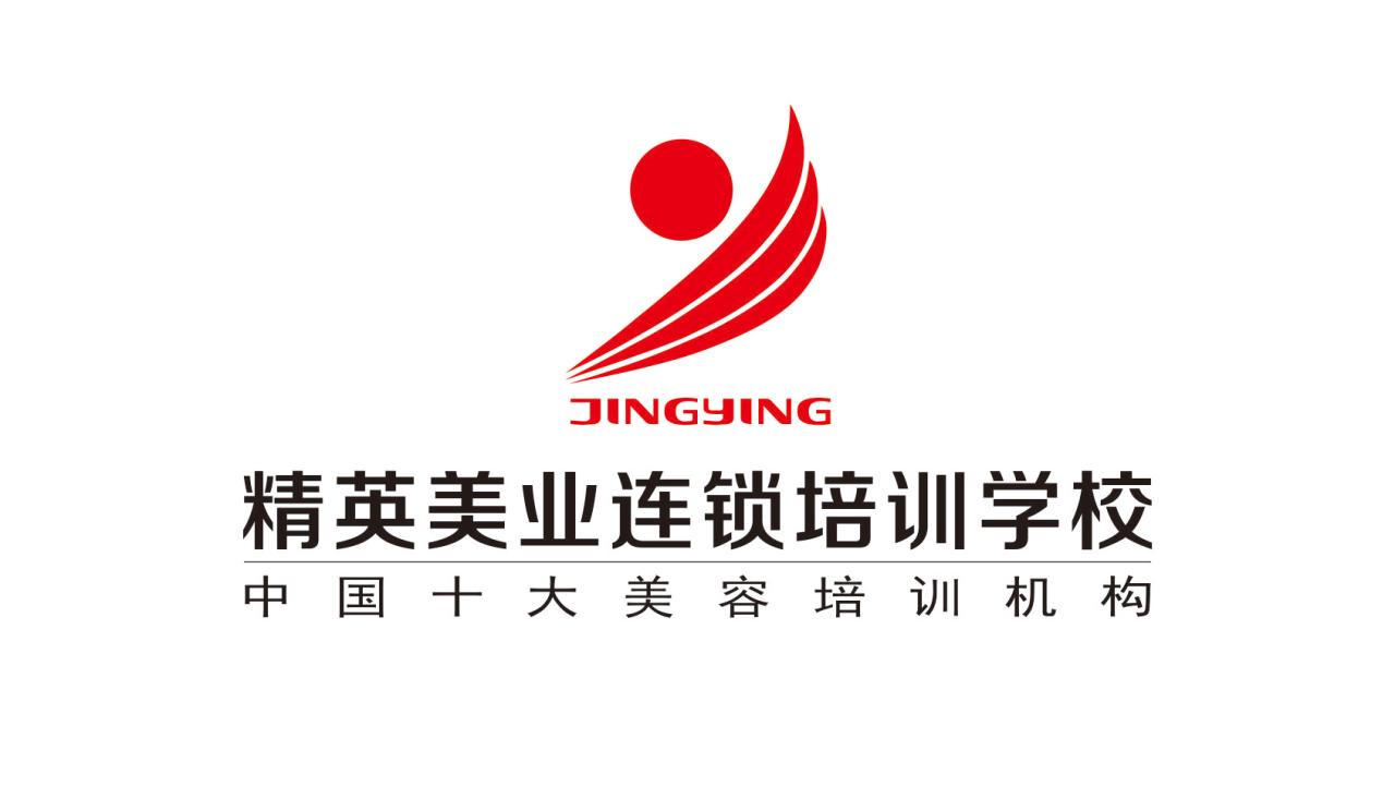 深圳精英化妝學校十大美業培訓學校