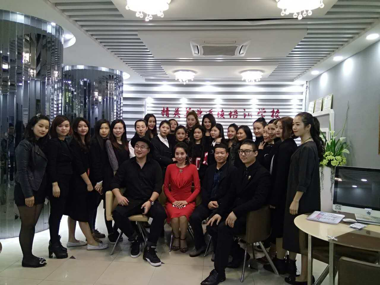 中國時尚彩妝大師蘭冰2016全球風尚大典研修班