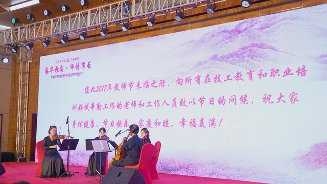 頒獎儀式結束后,深圳職協部分會員單位的學生為活動呈現了精彩的節目表演,共同祝福教師節。