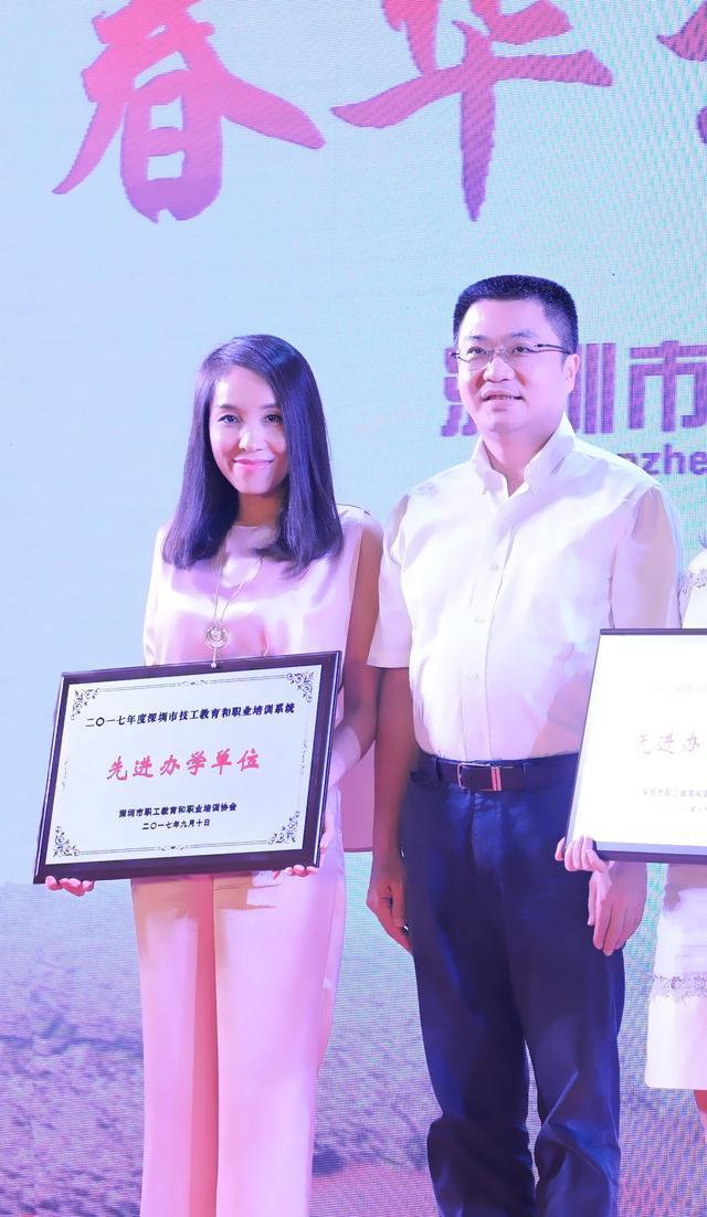 深圳市人力資源保障局副局長賴育明為精英學校創始人周友平老師授牌