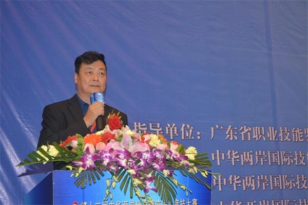 中華兩岸國際技能競賽2017第十二屆中華兩岸世界潮流大賽總部主席唐庚堯先生致辭