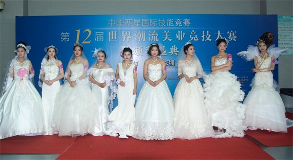 中華兩岸國際技能競賽2017第十二屆中華兩岸世界潮流大賽參賽作品-2