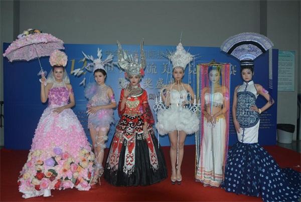 中華兩岸國際技能競賽2017第十二屆中華兩岸世界潮流大賽參賽作品