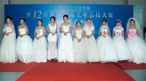 中華兩岸國際技能競賽2017第十二屆中華兩岸世界潮流大賽參賽作品3