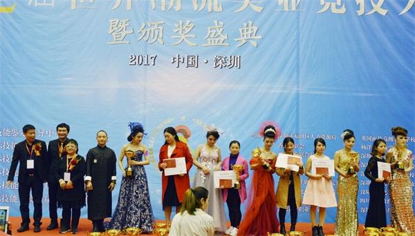中華兩岸國際技能競賽2017第十二屆中華兩岸世界潮流大賽頒獎盛典冠亞季軍頒獎現場