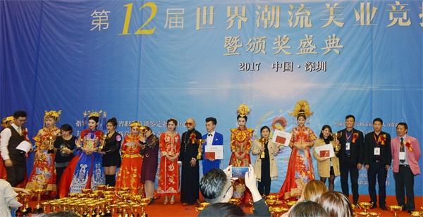 中華兩岸國際技能競賽2017第十二屆中華兩岸世界潮流大賽頒獎盛典冠亞季軍頒獎現場2