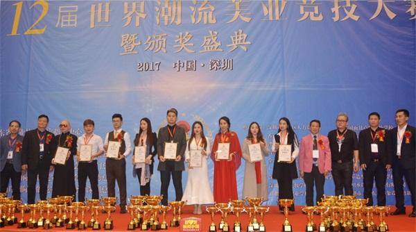 中華兩岸國際技能競賽2017第十二屆中華兩岸世界潮流大賽頒獎盛典冠亞季軍頒獎現場11