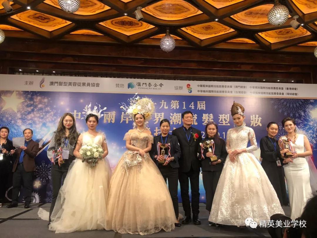 -中華兩岸世界潮流發型化妝大賽部分獲獎選手