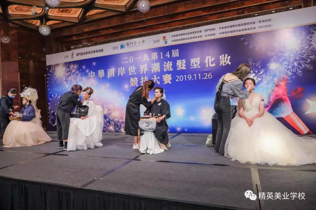 2019中華兩岸世界潮流美業競技比賽過程及作品點評花絮2