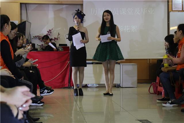精英化妝培訓學校畢業秀舞蹈