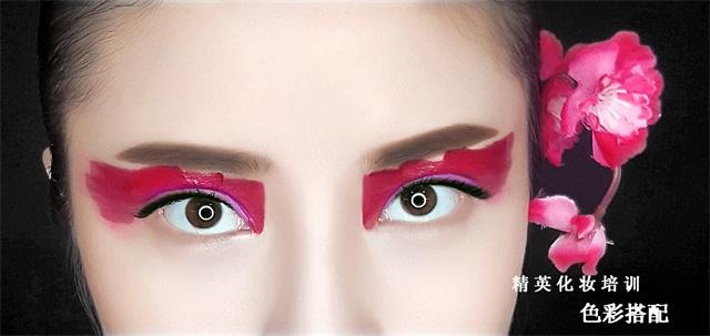 精英化妝學校創意眼妝色彩搭配化妝作品